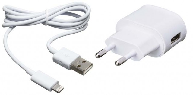Home Charger 2.4 A for Apple products (white) - Packshot