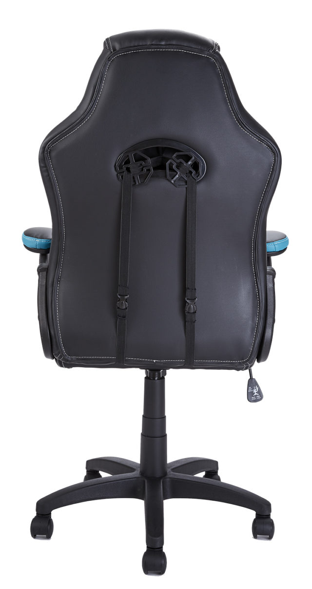 Gaming chair – Image  #1
